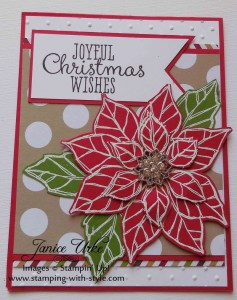 CARD #1:  Joyful Christmas