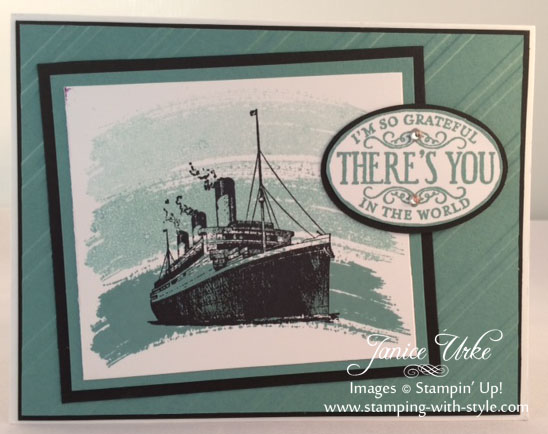 Traveler Ship